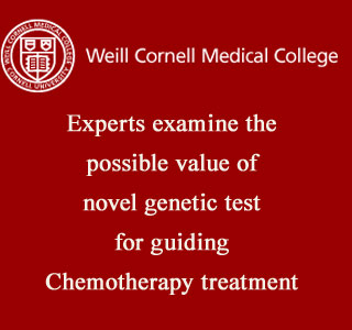 Text Genetic Test